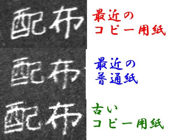 http://ir9.jp/hd/hd060403_00.jpg
