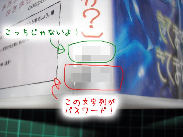 http://ir9.jp/hd/hd060922_02.jpg