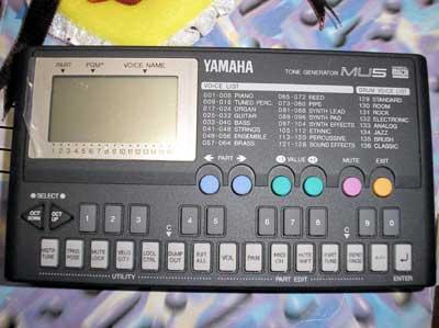 Yamaha MU シリーズは400倍に進...