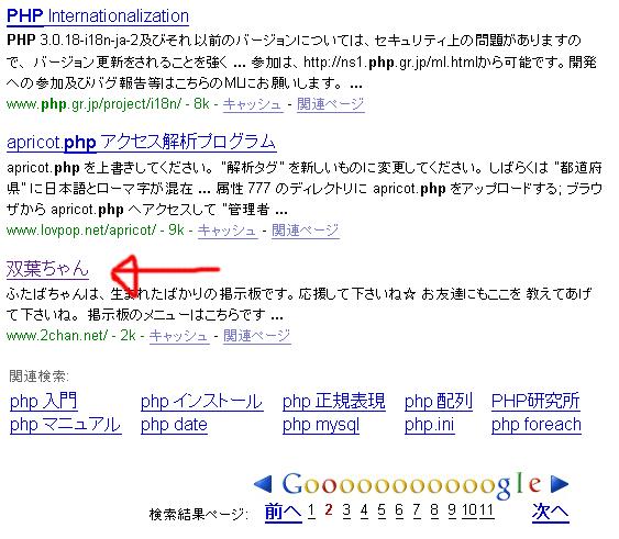 http://ir9.jp/hd/hd070617_00.png