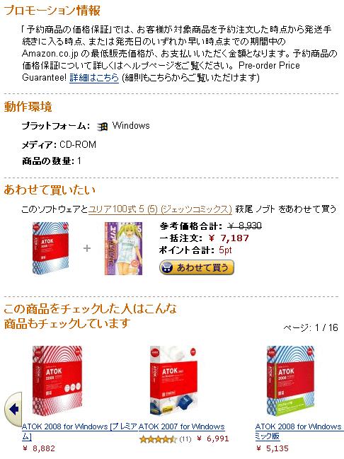 http://ir9.jp/hd08/0114_03.png