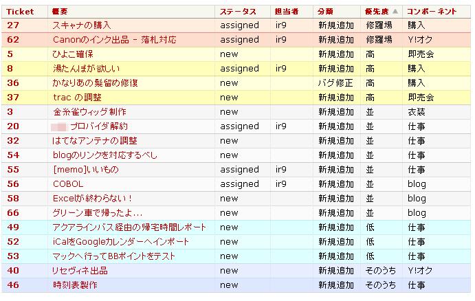 http://ir9.jp/hd08/0127_01.png