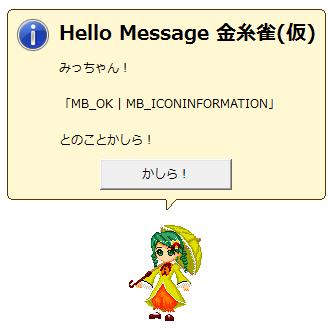 http://ir9.jp/hd09/0726_04.png