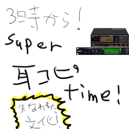 http://ir9.jp/hd09/0919_00.png