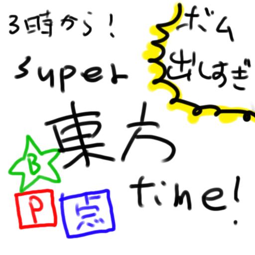http://ir9.jp/hd09/0919_01.png
