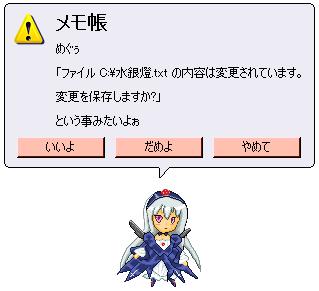 http://ir9.jp/hd09/1121_01.png