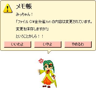 http://ir9.jp/hd09/1121_02.png
