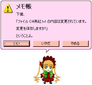 http://ir9.jp/hd09/1121_05.png