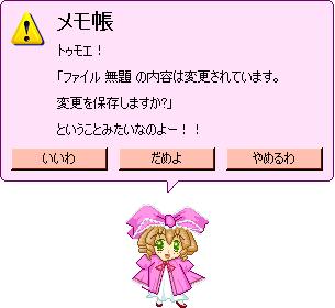 http://ir9.jp/hd09/1121_06.png