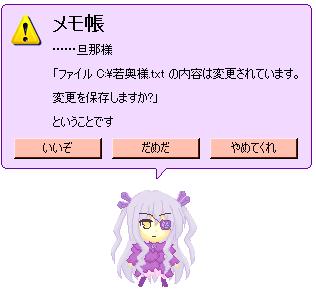 http://ir9.jp/hd09/1121_08.png