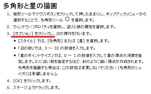 http://ir9.jp/hd10/0228_01.png