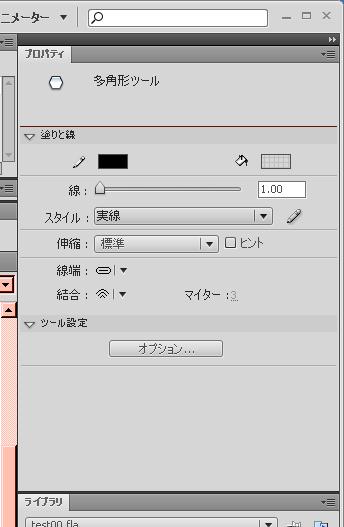 http://ir9.jp/hd10/0228_02.png