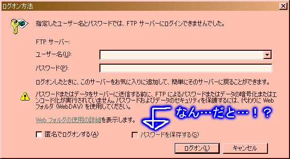 http://ir9.jp/hd10/0806_00.png