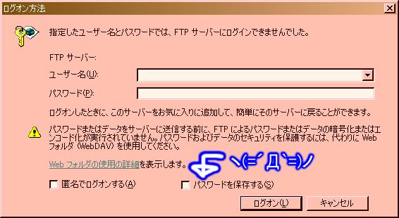 http://ir9.jp/hd10/0806_02.png