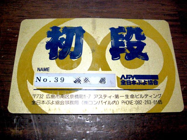 http://ir9.jp/hd10/1002_03.jpg