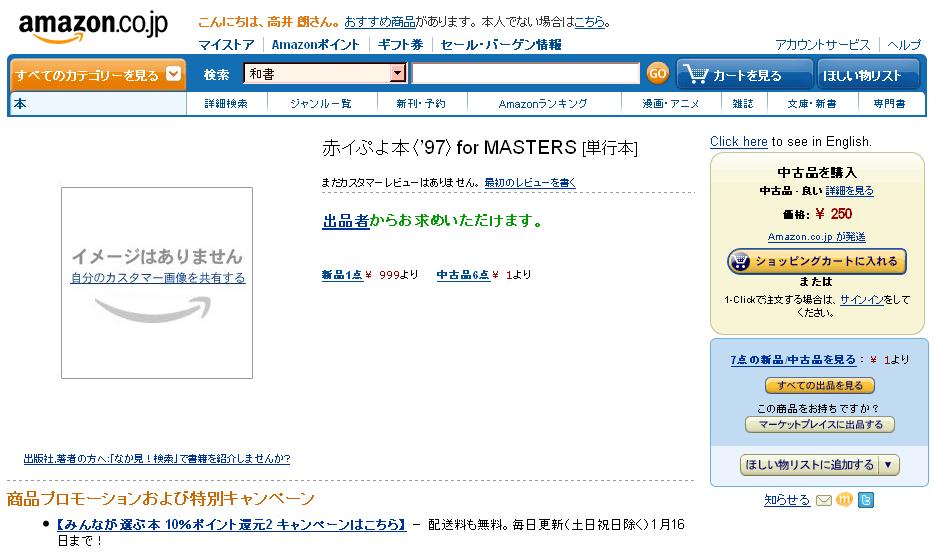 http://ir9.jp/hd10/1002_05.png