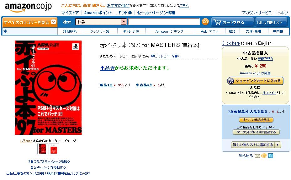http://ir9.jp/hd10/1002_06.png