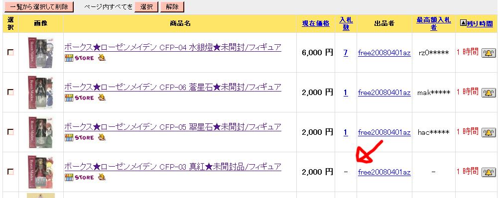 http://ir9.jp/hd10/1010_00.png