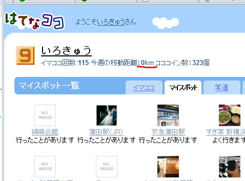 http://ir9.jp/hd10/1225_00.png