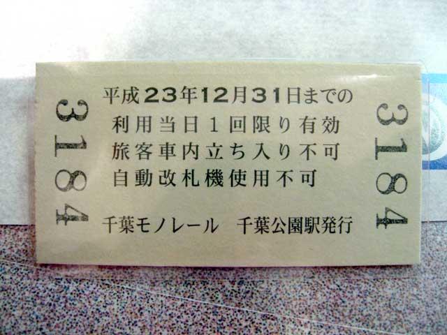 http://ir9.jp/hd11/0514_13.jpg