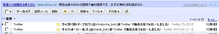 http://ir9.jp/hd11/1008_00.png