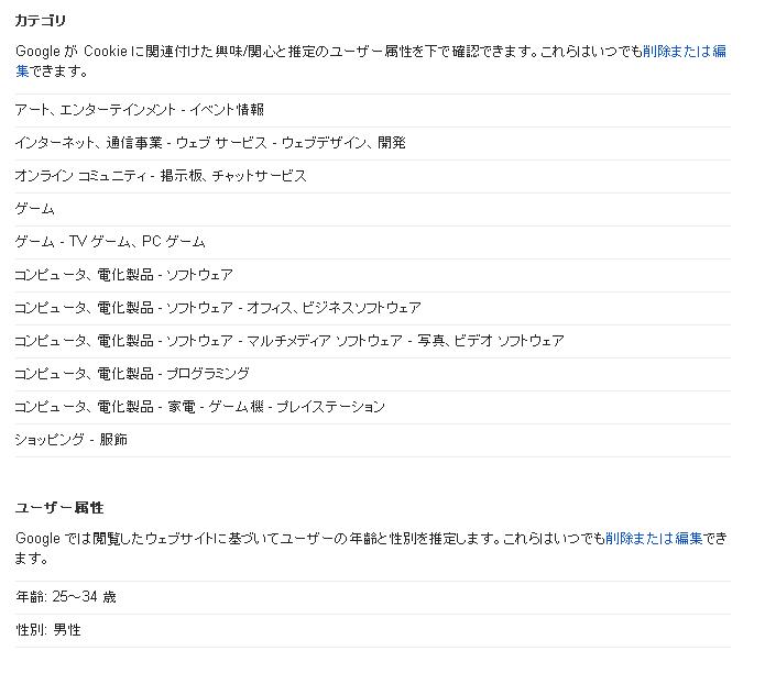http://ir9.jp/hd12/0304_00.png