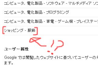 http://ir9.jp/hd12/0304_01.png