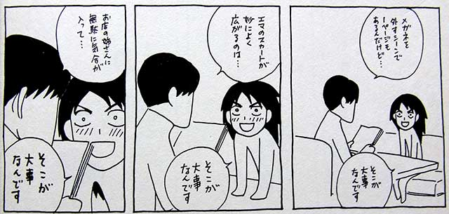 http://ir9.jp/hd12/0730_02.jpg