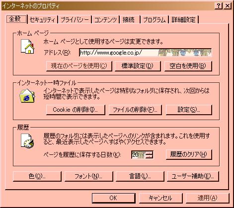 http://ir9.jp/hd12/0809_00.png