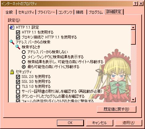 http://ir9.jp/hd12/0809_01.png