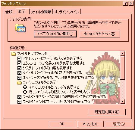 http://ir9.jp/hd12/0809_02.png