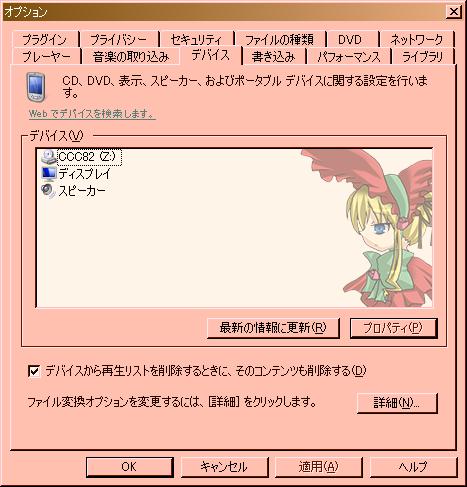 http://ir9.jp/hd12/0809_03.png