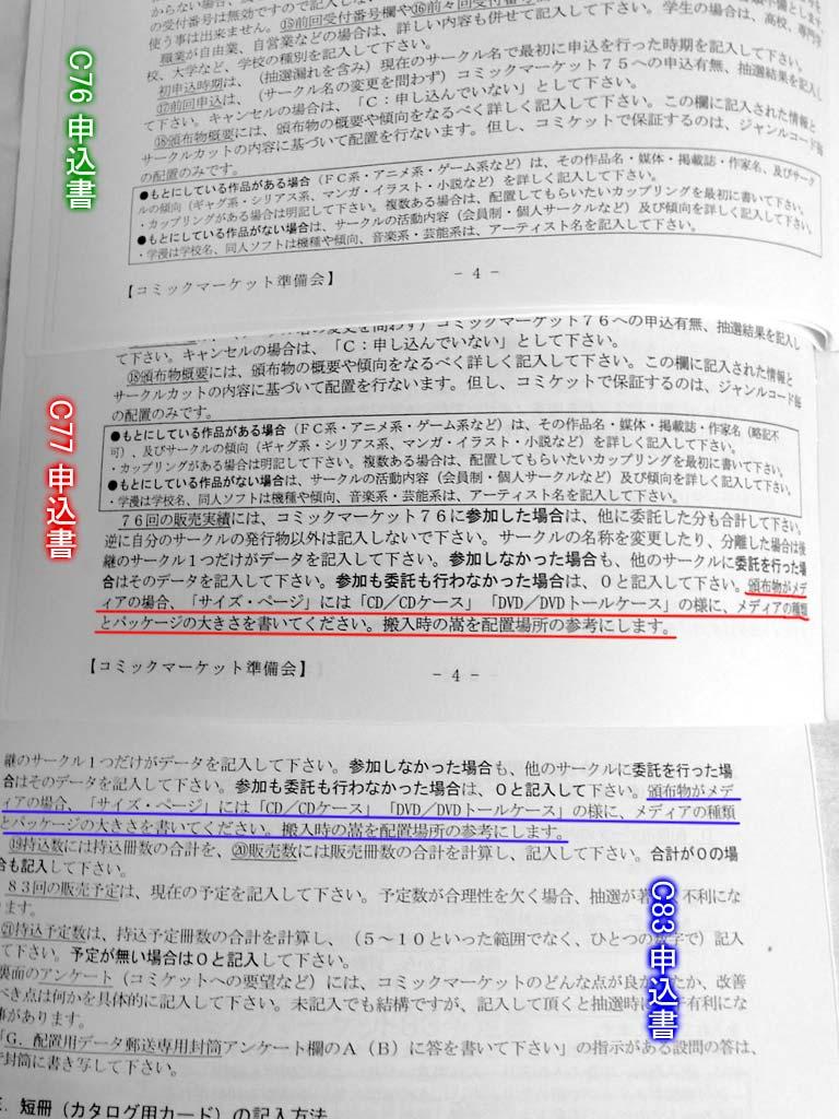 http://ir9.jp/hd12/0826_00.jpg