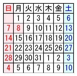 http://ir9.jp/hd12/1028_00.png