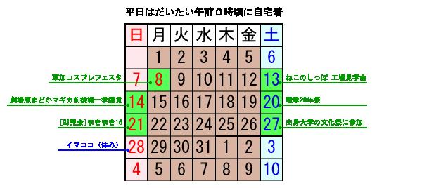 http://ir9.jp/hd12/1028_01.png