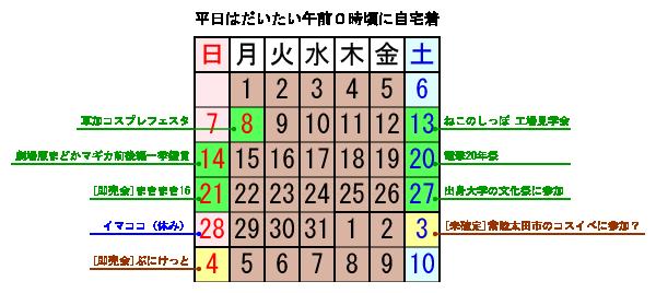 http://ir9.jp/hd12/1028_02.png