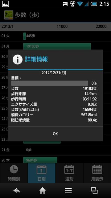 http://ir9.jp/hd13/0102_14.png