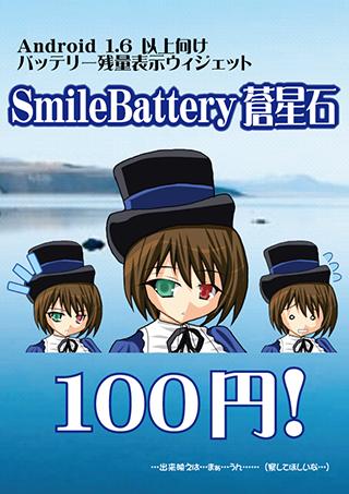 http://ir9.jp/hd14/0504_00.png