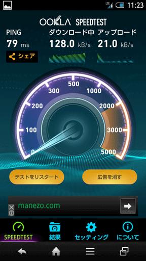 http://ir9.jp/hd14/c86_m10.png