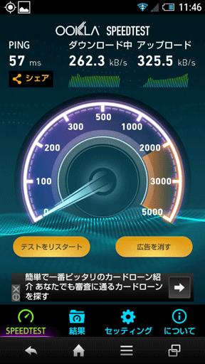 http://ir9.jp/hd14/c86_m11.png