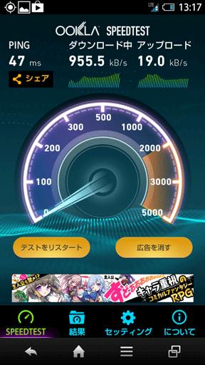 http://ir9.jp/hd14/c86_m12.png