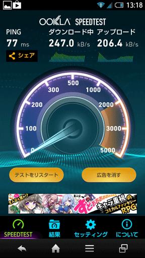 http://ir9.jp/hd14/c86_m13.png
