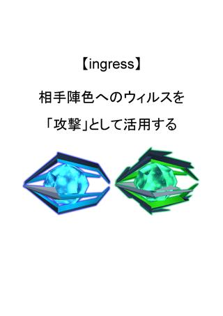 http://ir9.jp/hd15/1227_00.png