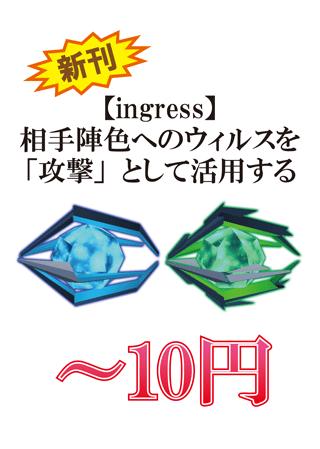 http://ir9.jp/hd15/1227_01.png