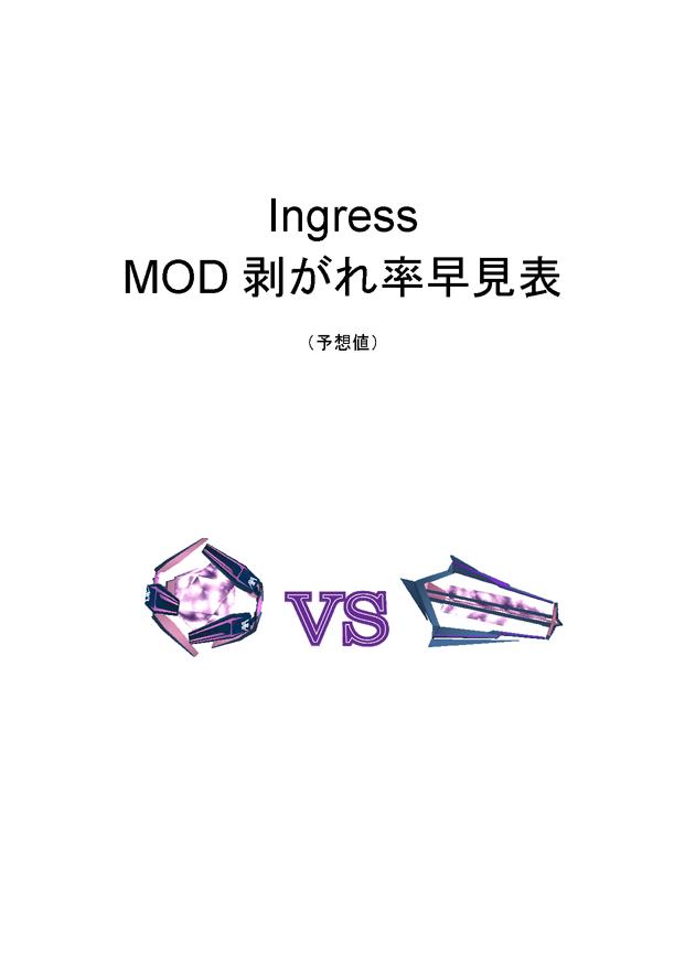 http://ir9.jp/hd15/c88_00.png