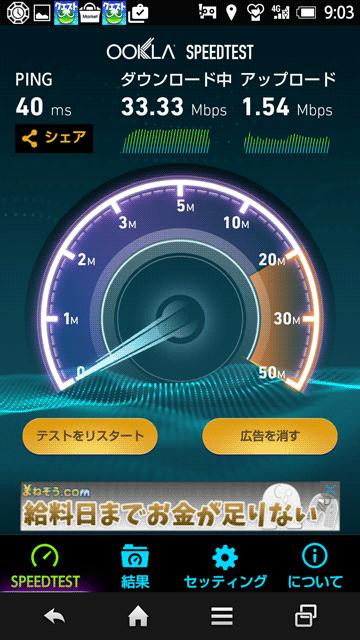 http://ir9.jp/hd15/c88_02.png