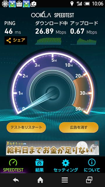 http://ir9.jp/hd15/c88_04.png