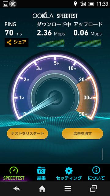 http://ir9.jp/hd15/c88_05.png