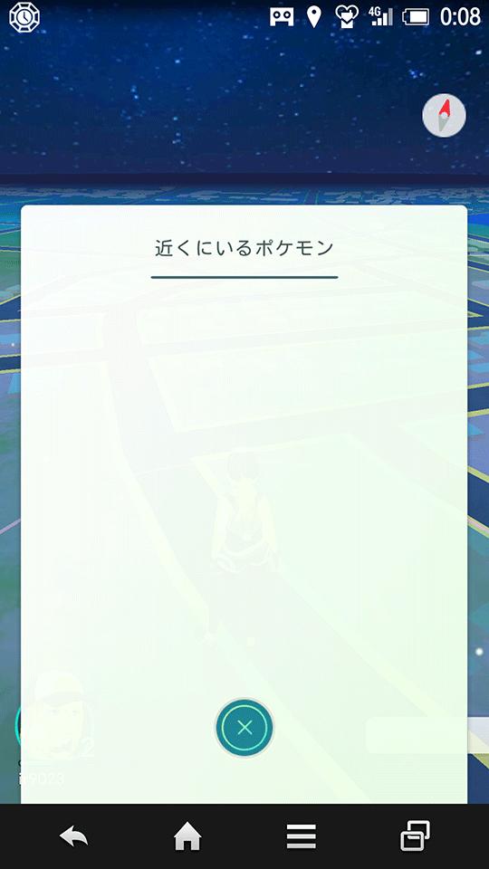 http://ir9.jp/hd16/0716_00.png