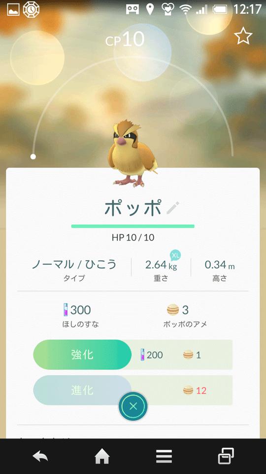 http://ir9.jp/hd16/0716_11.png
